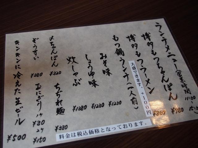 P5041476.JPG