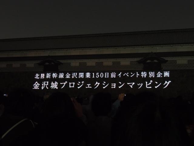 PA110612.JPG